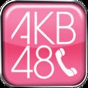 ARROWS対応:AKB48電話
