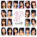 Xperia対応:AKB48 パズル