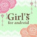 Arrows対応:アプリ女子部