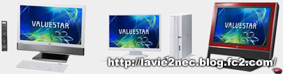 valuestar_lavie